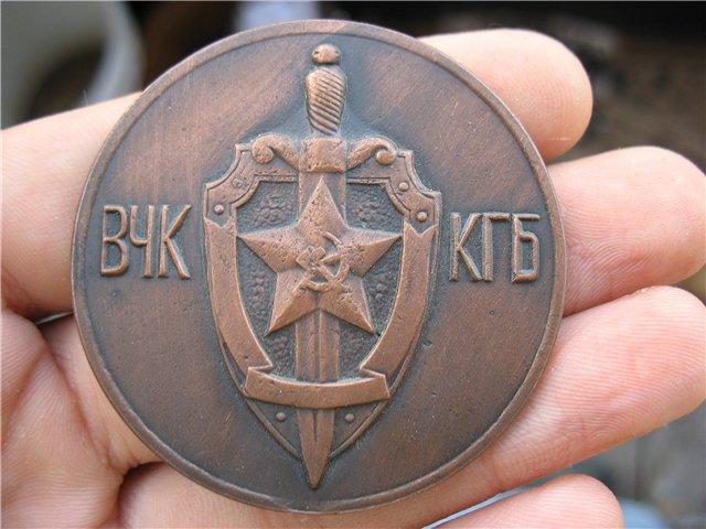 Эмблема КГБ-ВЧК СССР
