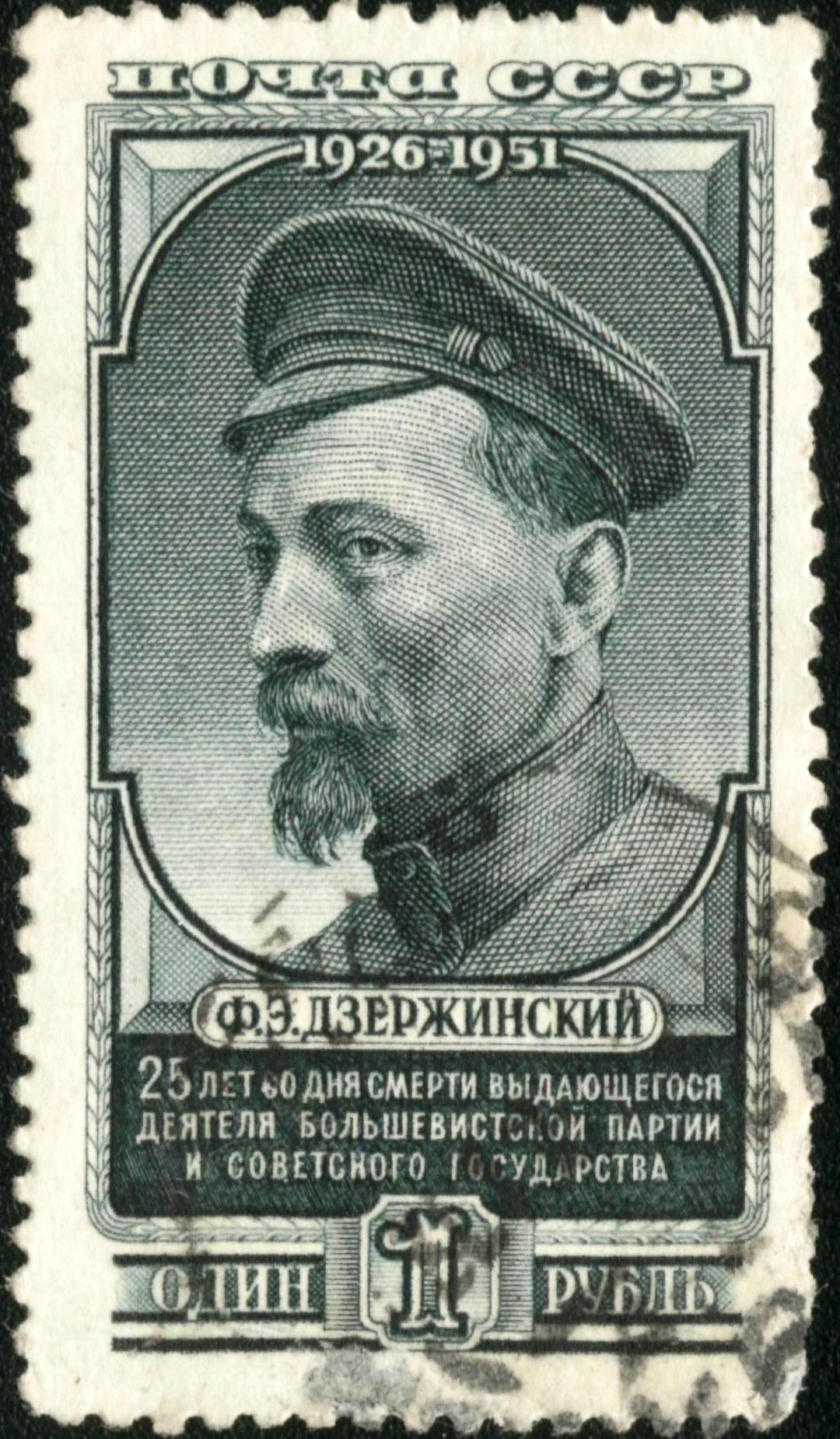 Железный Феликс - основатель ВЧК