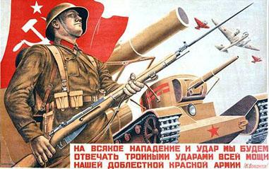 Плакат и флаг Красной Армии СССР