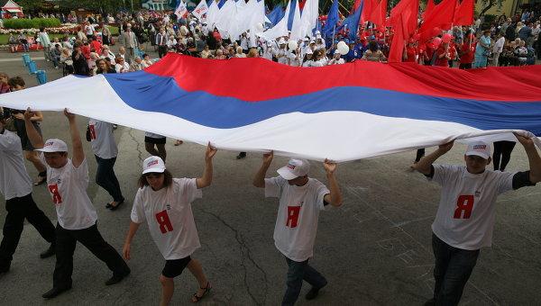 Купить российский флаг в Москве и СПб