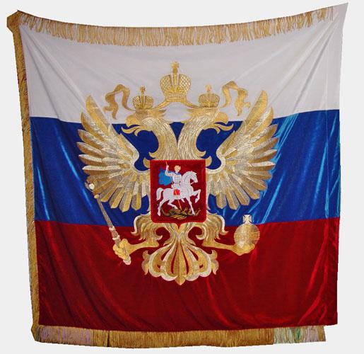 Флаг российского президента (Штандарт)