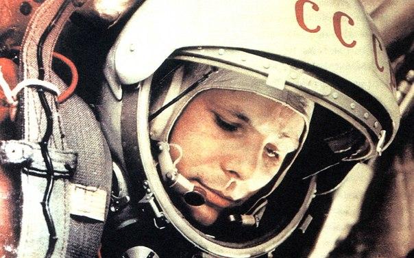 Юрий Гагарин - легенда, рожденная в СССР