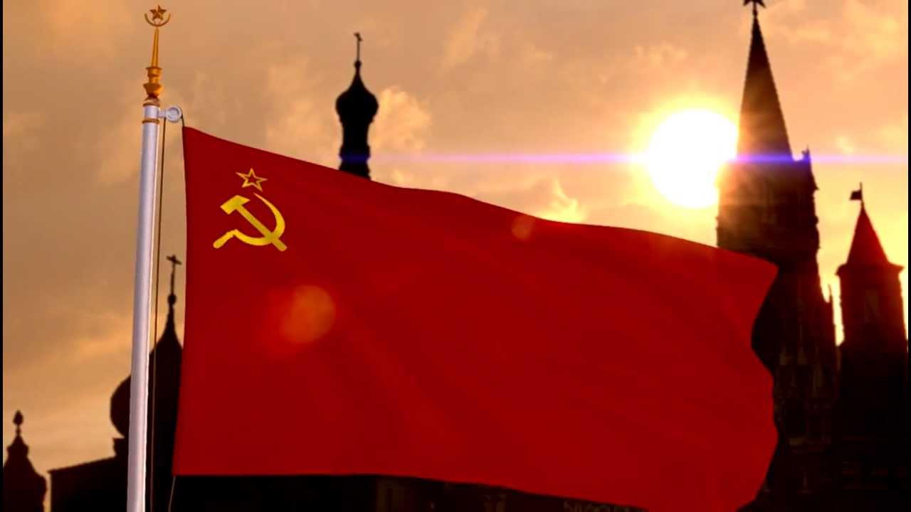 Флаг Советского Союза в лучах вечернего солнца