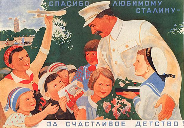Плакат Советского Союза. Сталин и дети