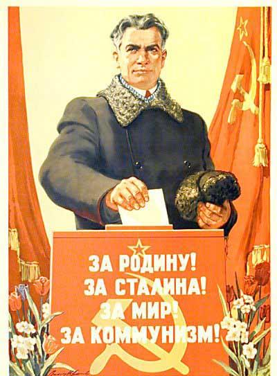 Советские граждане - за Сталина!