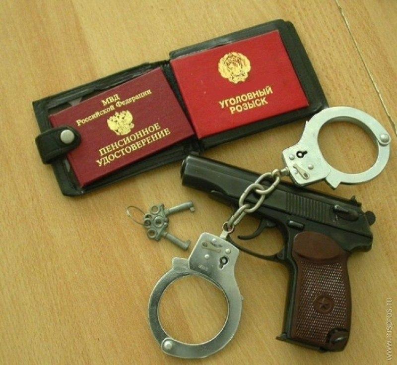 Подарки на день уголовного розыска