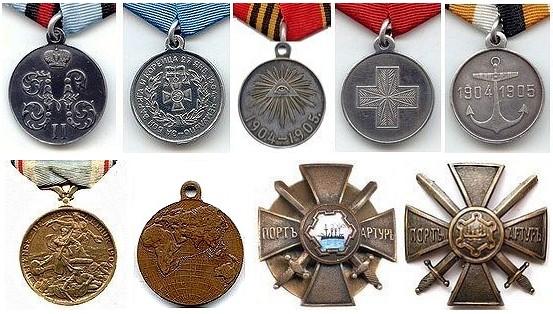 Купить ведомственные награды российской федерации монета рубль серебро 1741